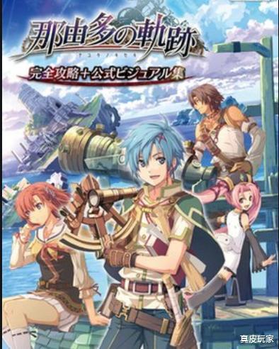 《【煜星登陆注册】手机也能玩上PSP游戏?这三款超赞PSP手游千万别错过》