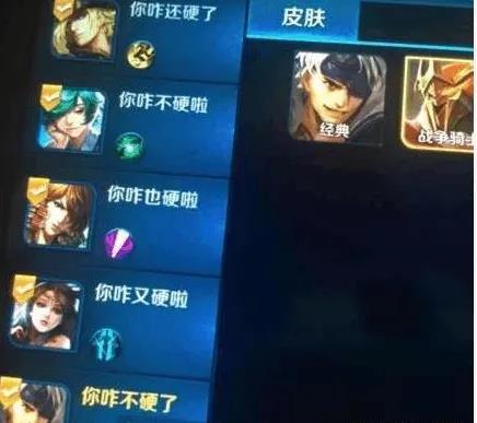《【煜星娱乐平台首页】王者荣耀:还有比这更奇葩的ID吗?哈哈,先容我笑半小时再说》
