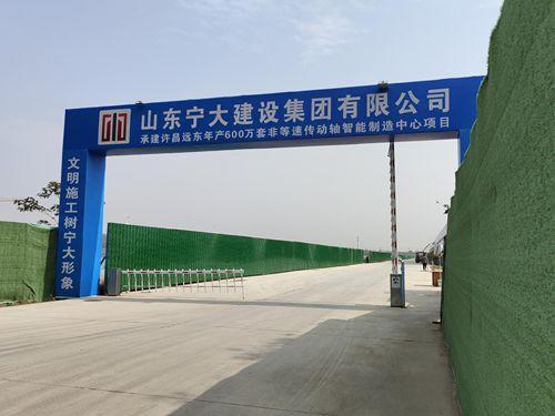 cf fp点_许昌远东股份一拆迁工地数万平方米建筑垃圾露天放 污染半个村庄