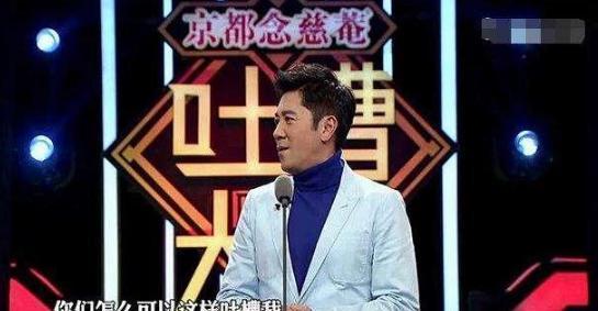 一辈子就火了两首歌,却对刘德华指指点点,这是谁给你的勇气 蔡国庆 刘德华 端游热点  第3张