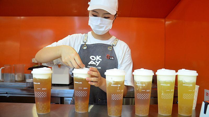 生活可以更有趣,奶茶可以更好喝,快来OKAY一下吧!