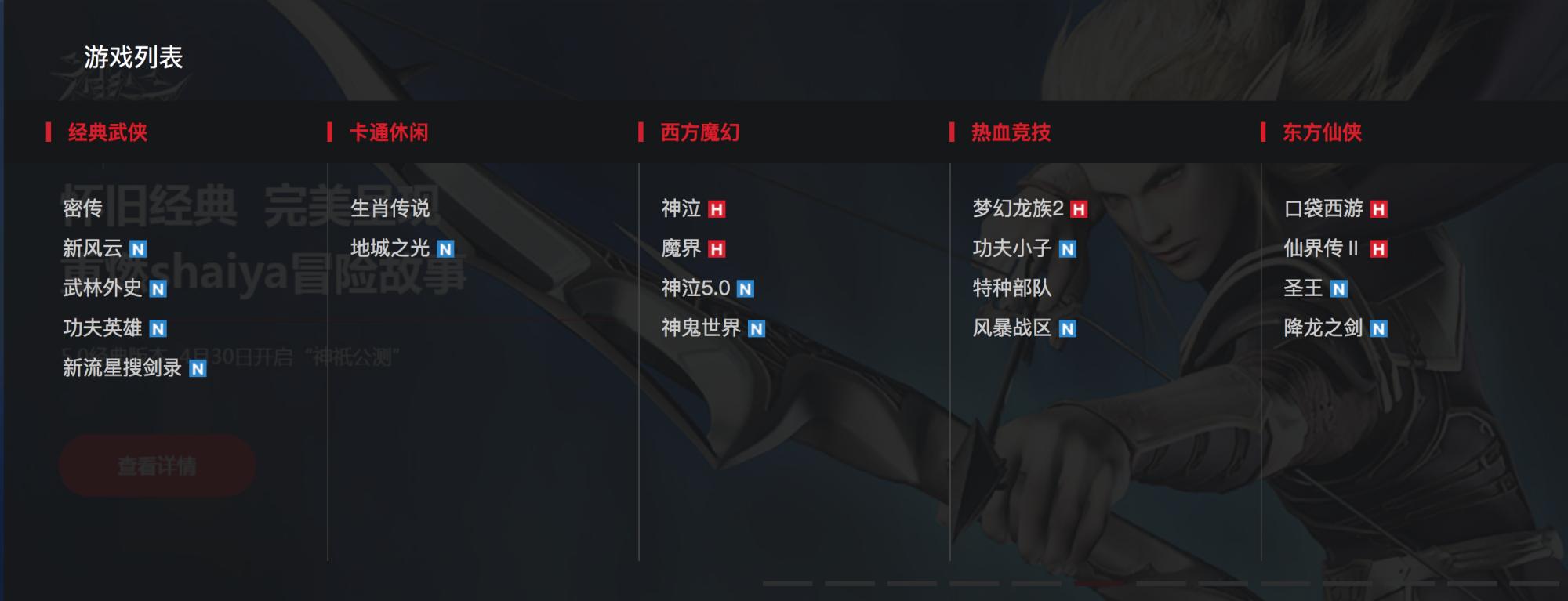 """《【煜星账号注册】网游""""救世主""""?听说这家公司,是玩家最后的希望》"""