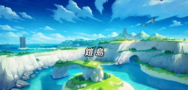 《【煜星平台注册网址】《宝可梦剑盾》dlc第一弹铠之孤岛剧情,新主角武道熊师无视保护》