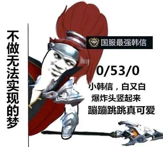 王者峡谷最会甩锅的英雄台词,八戒纯混子,他竟然是个两面派