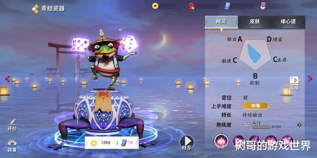 《【煜星账号注册】决战平安京:解析射手青蛙瓷器,有效针对前排,成为上分首选》