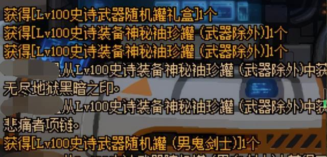 《【煜星平台怎么注册】DNF:6666引导石,才20天想一套不现实,策划套路满满!》