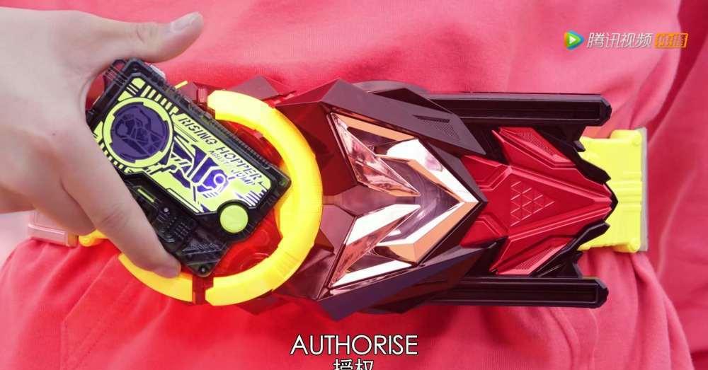《【煜星娱乐平台注册】假面骑士01:万代发售红色限定款驱动器,粉丝表示换色大法无敌!》