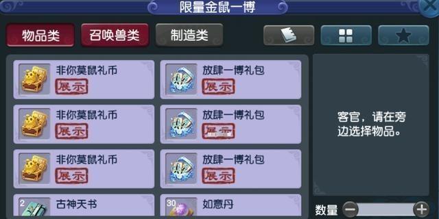 """《【煜星注册链接】梦幻西游:王一博锦衣刚停止售卖,商人就有""""小动作"""",涨到650》"""