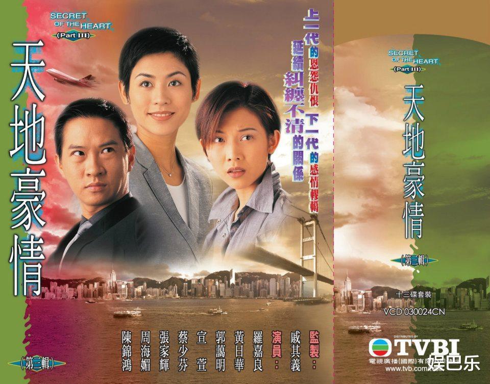 98年TVB收视十强,没有《鹿鼎记》,《陀