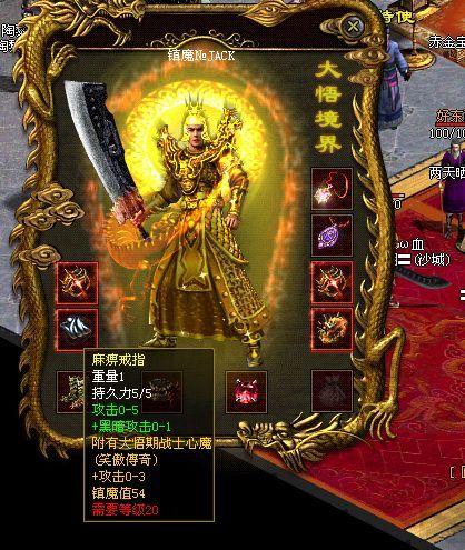《【煜星娱乐平台怎么注册】传奇世界:战士这样穿才是王道,体验一下在游戏中横着走的感觉》