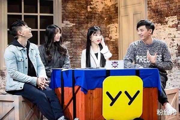 """YY直播曾是直播巨頭,虎牙斗魚等""""后輩""""的崛起,是模仿還是延續?"""