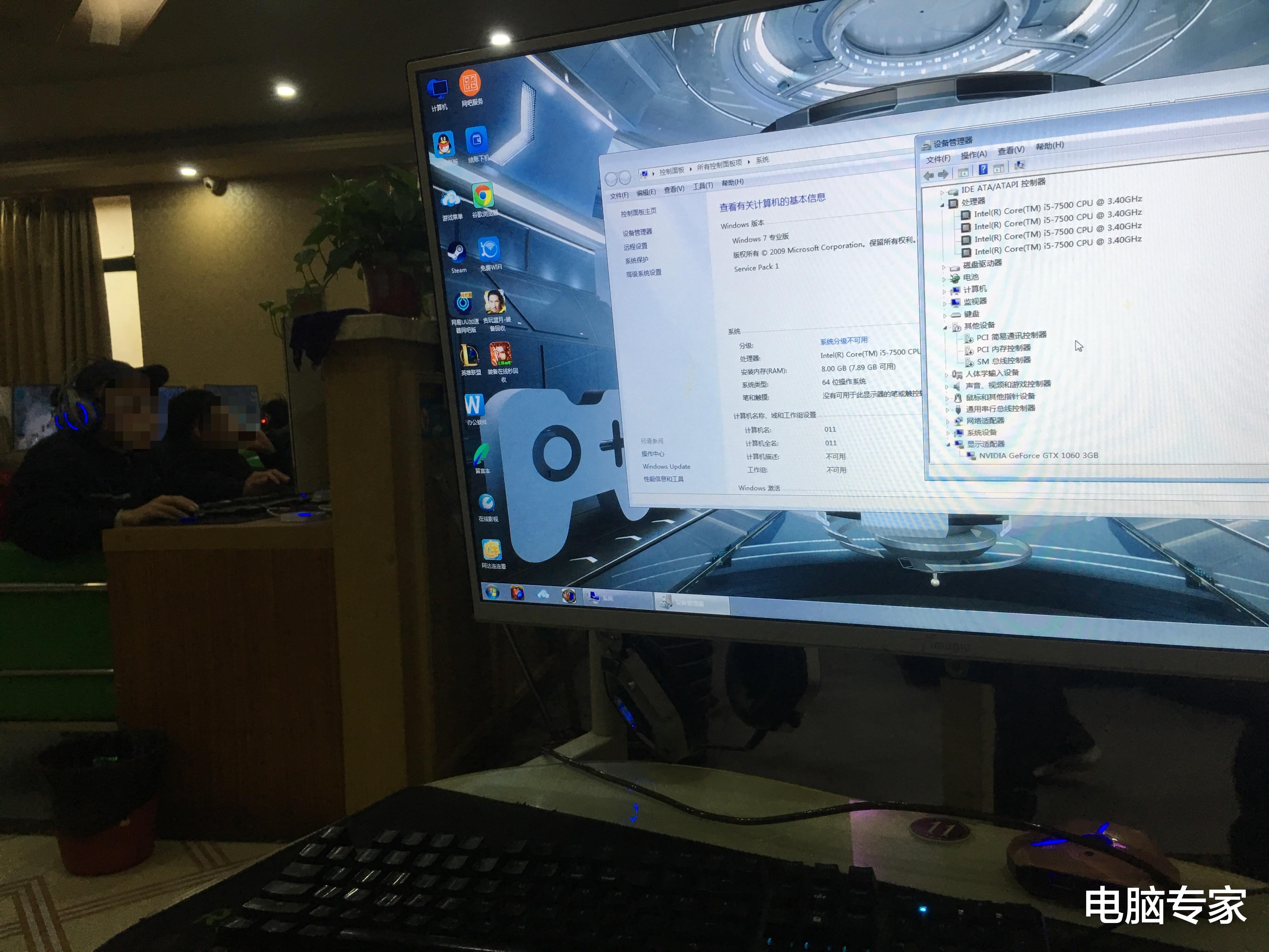 朋友网吧翻新大改造,96台电脑主机173200元打包带走,头疼啊!