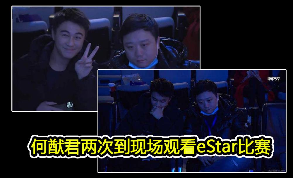 《【煜星娱乐公司】eStar风云巨变,一旦易主队名和队标都会更改,猫神等选手何去何从》
