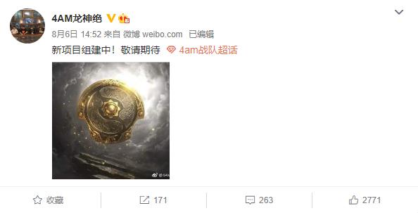 《【煜星娱乐平台怎么注册】CN DOTA 组豪华战队,你...兴奋了吗?》