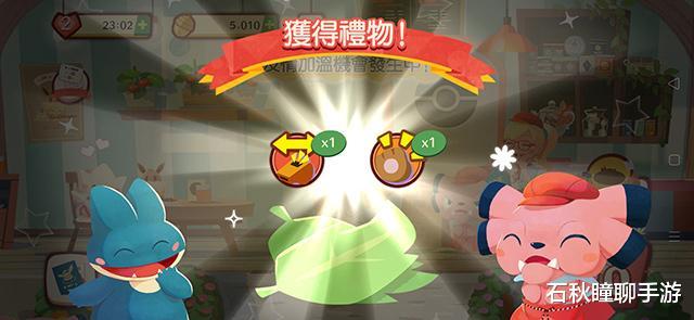 《【煜星登陆注册】任天堂新手游上架 宠物变身店员做料理《宝可梦咖啡馆》测评》
