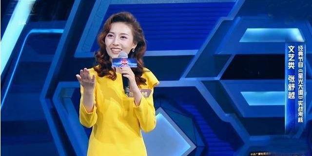 亲民!2020年春晚主持人公布,谢娜落选,一位女明星意外入选