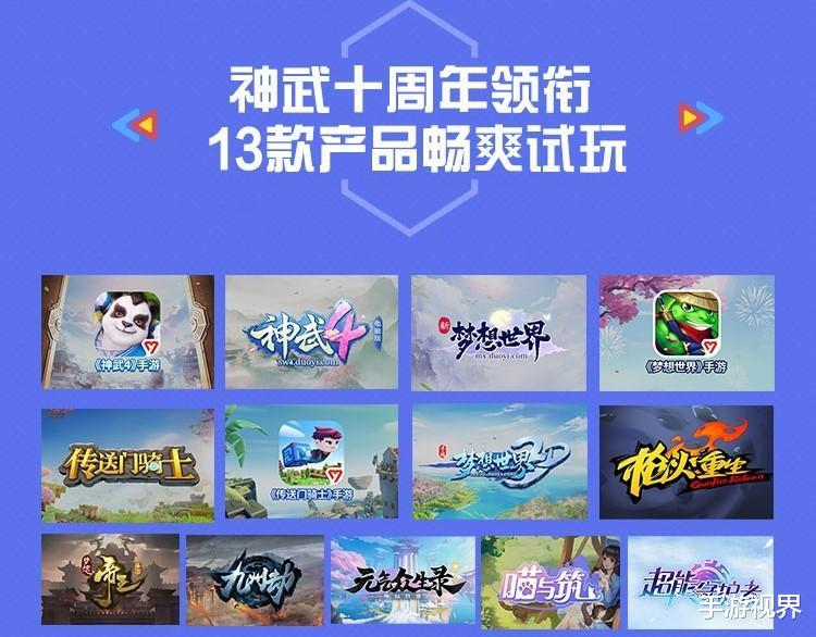 aobidao_2020 ChinaJoy现场直击,多益网络年度力作、重磅新游全都有!
