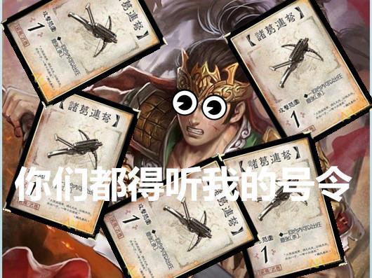 《【煜星在线注册】《三国杀》里的顶尖歌王!吕布看了会沉默,赵云看了会流泪》