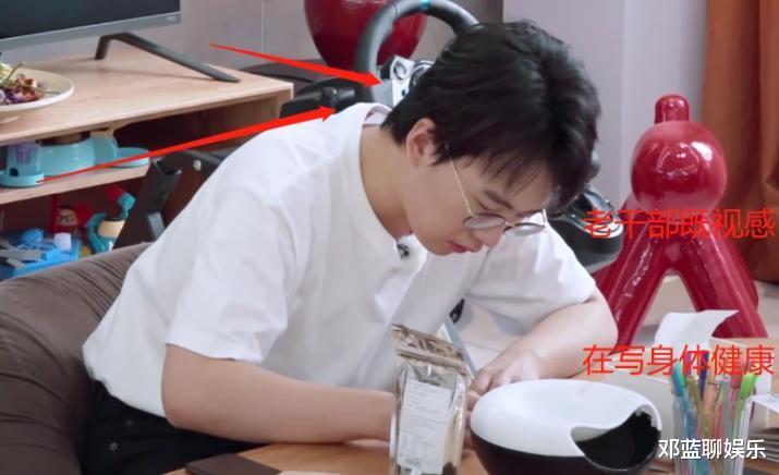 郭麒麟录节目却意外暴露写字功底,看到卡片那一刻,朱丹都愣住了