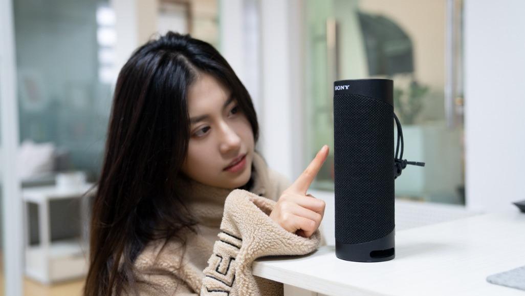 重低音小水杯,索尼SRS XB23便携蓝牙无线音箱开箱评测