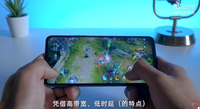 《【煜星注册登录】荣耀30青春版5G体验全面进阶,用它玩游戏真的爽!》