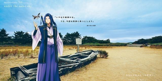 《【煜星娱乐注册】《FGO》:日服5周年海报更新,武藏亲竟一边吃面一边旅游?》