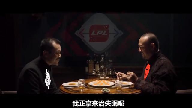 海贼王ol_S10半决赛前G2整活视频火了!嘲讽LCK赛区,调侃iG苏小落卖选手