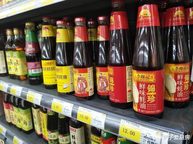 买蚝油时,不论价格高低,只要瓶身有这2个字,就是真蚝油
