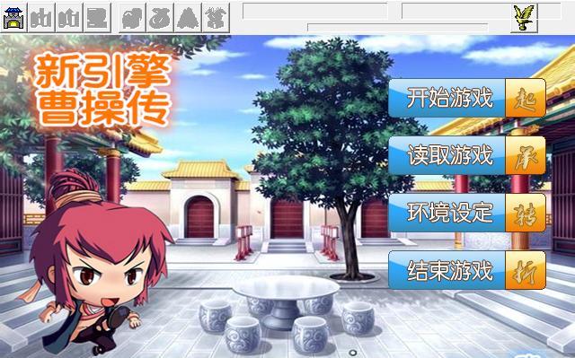 三国志曹操传,游戏中惨遭削弱的名将,五虎将还不是最惨的插图(8)