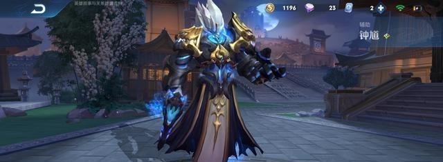 王者荣耀:玩家眼中最丑的英雄是谁?牛魔登榜首,钟馗和瑶均入榜