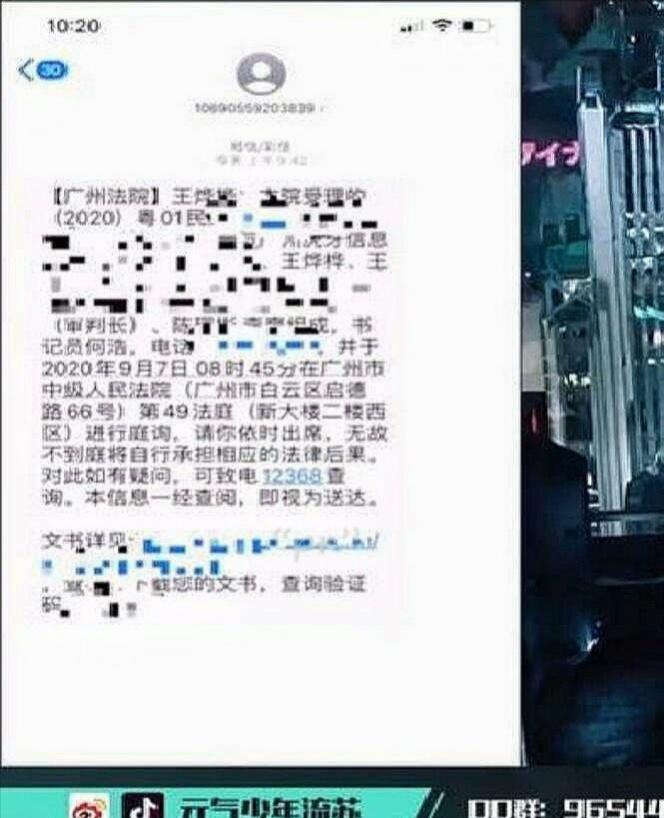 《【煜星平台登录入口】AG超玩会老队员梦泪流苏被虎牙告上法庭,要求赔偿1300万》