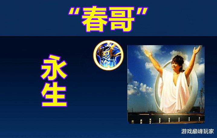 """《【煜星娱乐线路】王者荣耀:虽然装备少,但是它们却还""""没有真名"""",不如改名罢了》"""