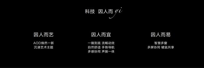 华为EMUI 11正式发布!息屏效果惊艳,多屏协同全面升级