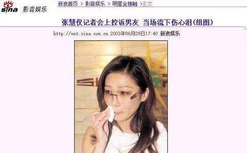 dahua3_一代女神张慧仪,因分手被男友家暴,50岁仍单身和养子为伴-第7张图片-游戏摸鱼怪