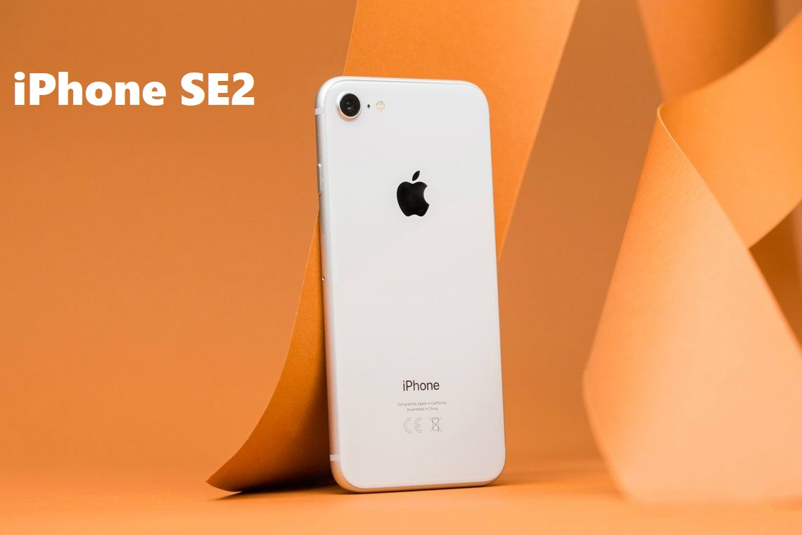 最新 iphone se
