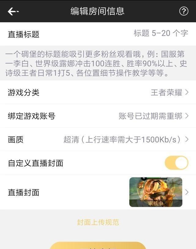《【煜星平台登录入口】王者荣耀:暑假在家想赚钱,当主播、做代练?其实还有这7种方法》