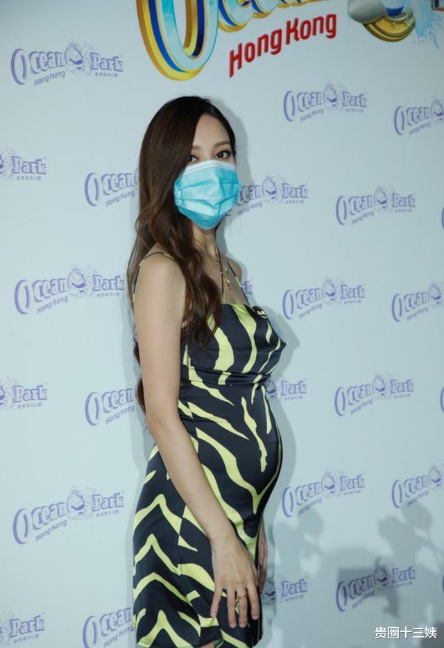 陈凯琳挺6月孕肚现身,踩恨天高穿豹纹裙,四肢纤细抢镜