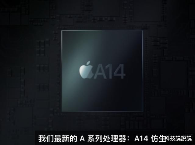 没熬夜的恭喜了!苹果刚刚发布了4款新品,iPhone12缺席!