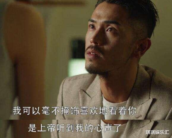 """""""海王梁正贤"""",香港出道八年无人问津,一部《三十而已》将他推上高峰"""