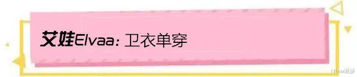 """王菲后继有人!14岁李嫣恢复嘴唇美成妈妈翻版,穿卫衣彩虹袜秀""""电线腿"""""""