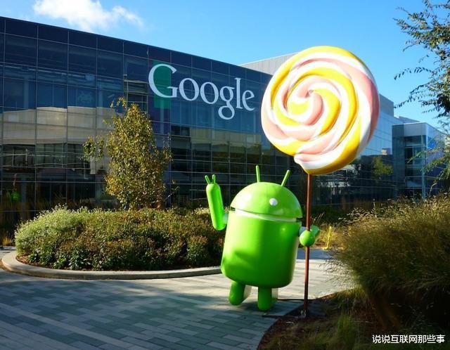 美国正式官宣,谷歌彻底懵了,很无奈,网友大呼华为鸿蒙新机会