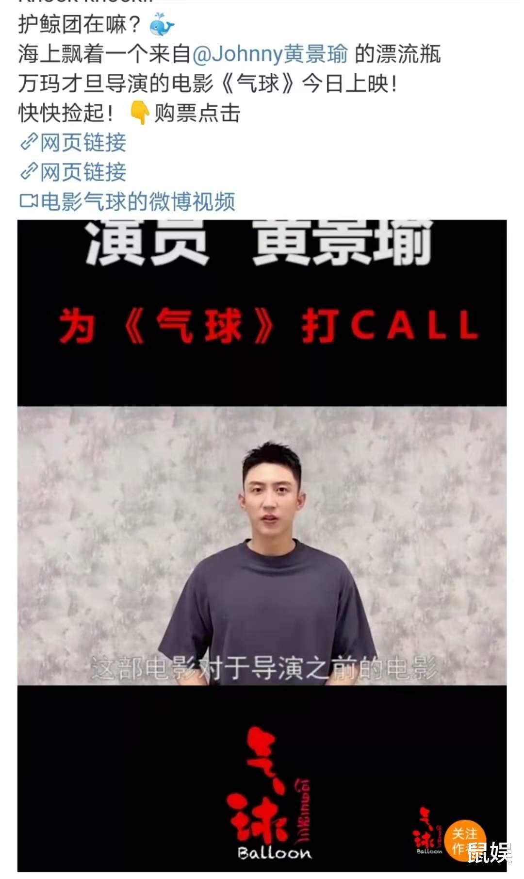 主演联动!肖战黄景瑜宣传电影《气球》,看着瘦了很多插图8