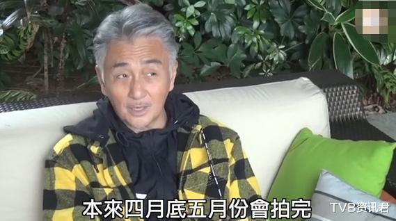 惨!TVB资深戏骨返港接拍剧却延期开工:倒贴十万元租住星级酒店插图14
