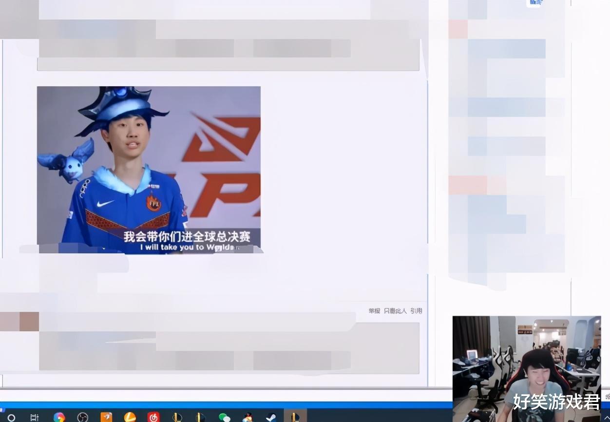 冰结师二觉_Doinb复盘DRX比赛,直言麦哥Chovy不背锅,却被一张图搞破防了-第9张图片-游戏摸鱼怪