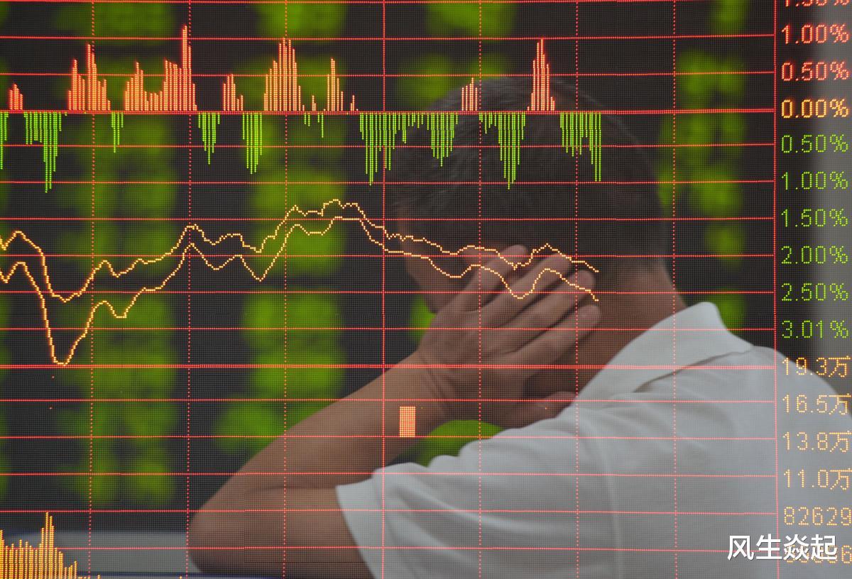 某滞涨股控股股东宣布计划减持近13%,股民怒了