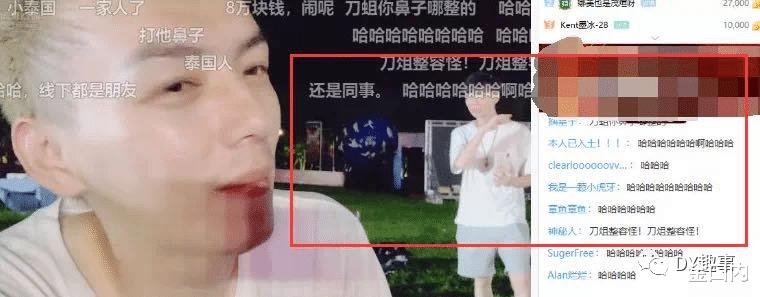 """《【煜星平台官网注册】""""永封了!""""28疑似遭到""""狠手"""",正直博为其出谋划策!》"""