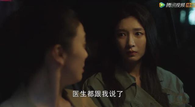 """""""木头美人""""江疏影:能把所有主角硬生生演成配角,你有同感吗?"""