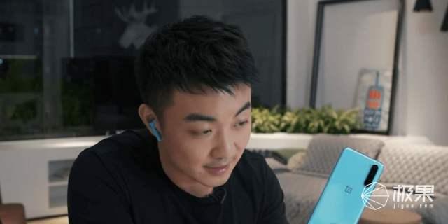 裴宇宣布离职,表示会创立自己的公司,现在看来已经准备就绪了 数码百科 第2张