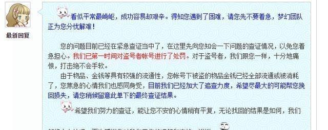 梦幻西游:藏宝阁再次出现BUG级装备,头盔竟然加魔力 将军令 网游 藏宝阁 单机资讯  第7张