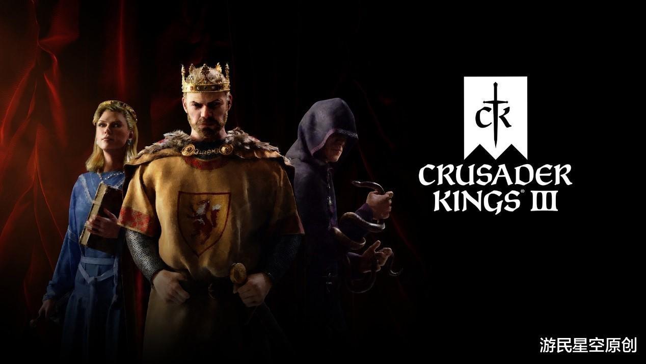 傲剑苍穹_《十字军之王3》评测10分 历史策略游戏的天花板